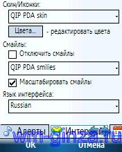 Программы для Windows Mobile 87708645