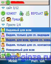 Программы для Windows Mobile 98149033